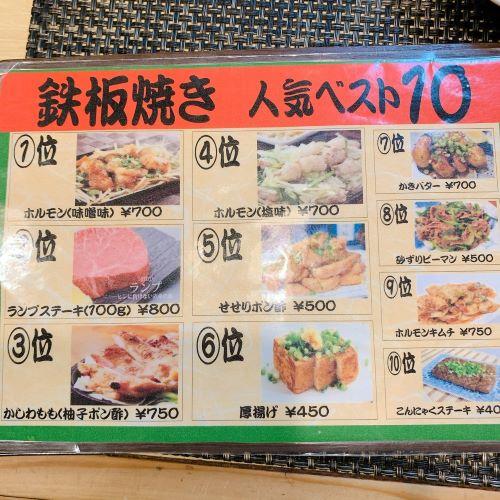 お好み焼きやさこん佐世保弁護士竹口堀女性無料相談04.jpg