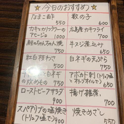 はち佐世保弁護士事務所竹口無料相談再生おすすめ.jpg