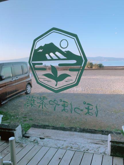 ぽっぽや雲仙市弁護士002.jpg