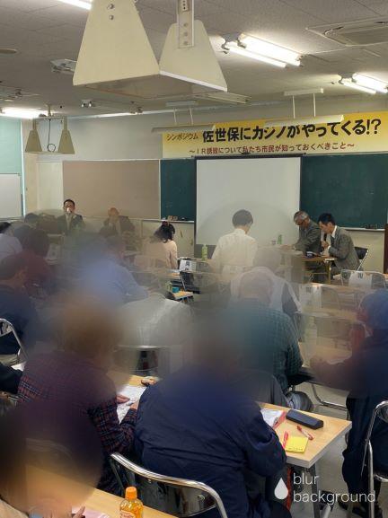 カジノ_191207_0002.jpg