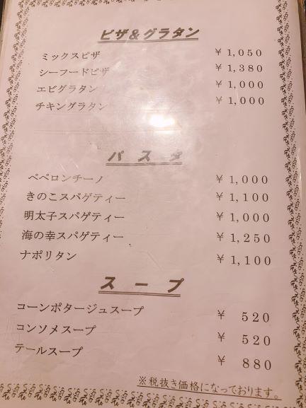 ステーキハウスらんぷ_191020_15.jpg