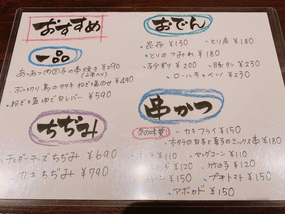 中園町_191128_0012.jpg