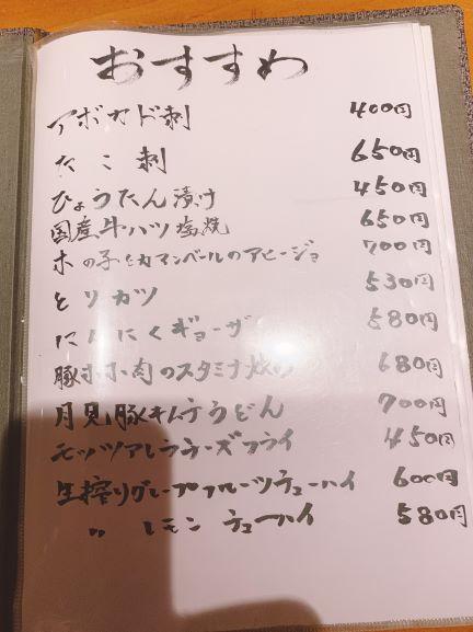 佐世保居酒屋無料相談弁護士09].jpg