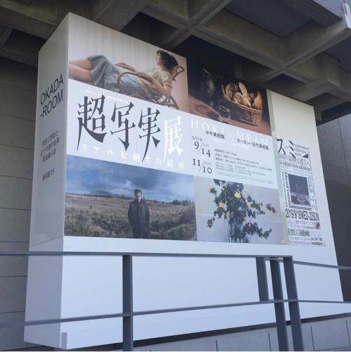 佐賀 実写展_佐世保弁護士無料相談交通事故離婚再生.jpg