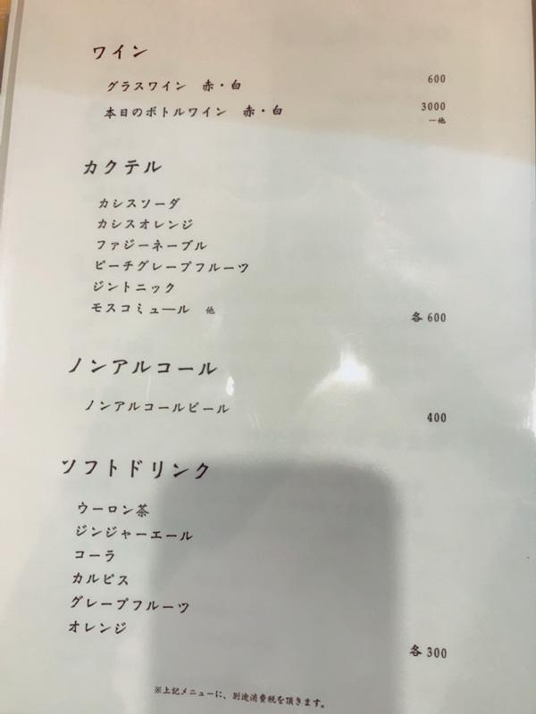 20180424-20.jpg