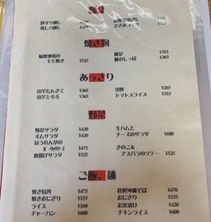 20190926佐世保たついち弁護士竹口2.jpg