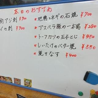 20190926佐世保たついち弁護士竹口5.jpg