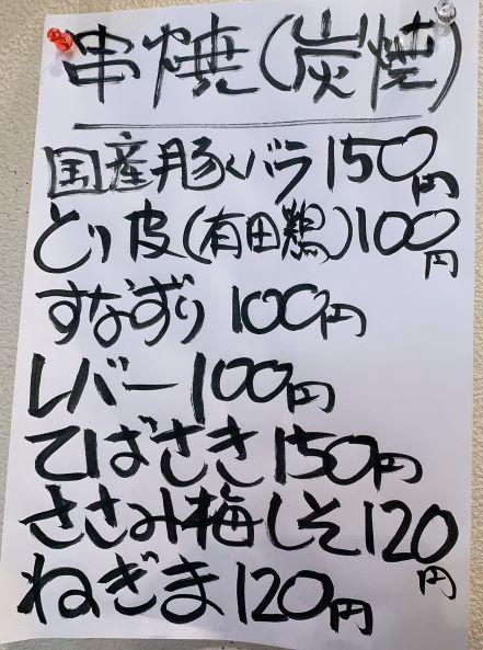 210923_0.jpg